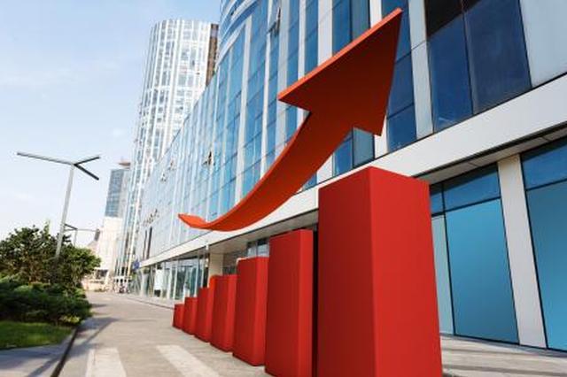 宁德市近五年GDP年均增长9.9% 经济总量超1600亿