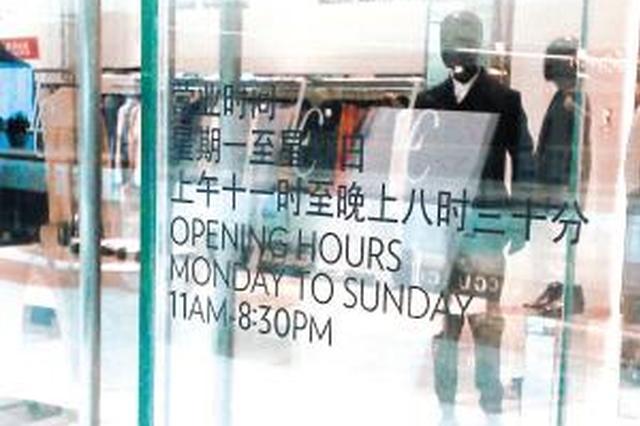 从10月1日开始 厦门市市直机关上班时间将调整