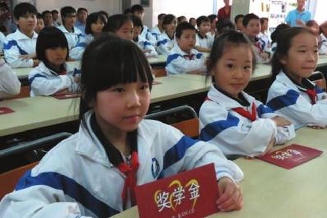 闽18个全国义务教育发展基本均衡县 每县奖励30万元