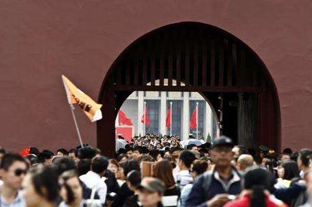 省领导部署国庆中秋假期旅游工作 确保安全有序