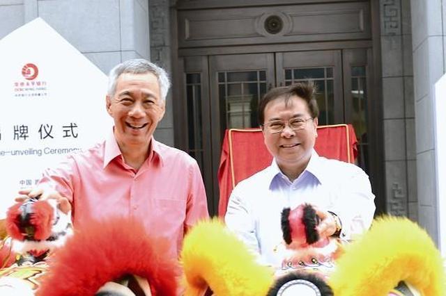 华侨银行大楼昨举行揭牌仪式 新加坡总理为其剪彩