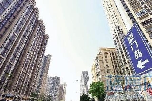 厦二手住宅交易价格环比连续下跌 成交量在低位徘徊