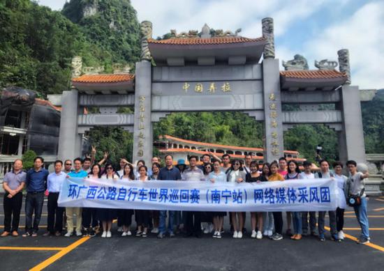 环广西南宁站网络媒体采风团合影 陆思彤/摄