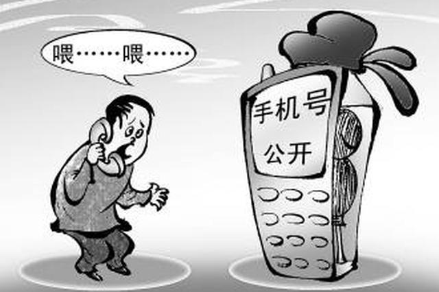 湖北这个市公布了书记市长手机号码 主要领导全公开