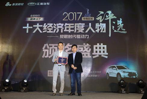 新浪网执行总编辑孟波(右)为华帝董事长潘叶江(左)颁发奖杯及证书