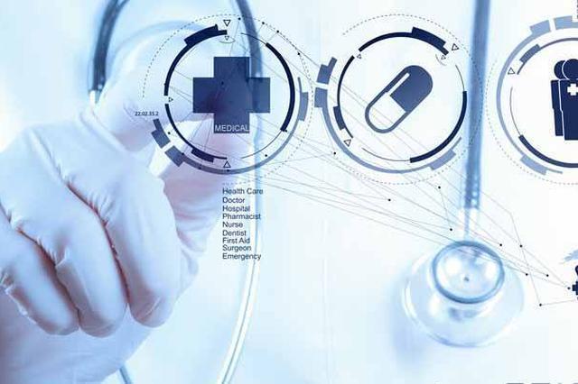 """""""智慧医疗""""让就医更方便 手机挂号支付宝缴费"""