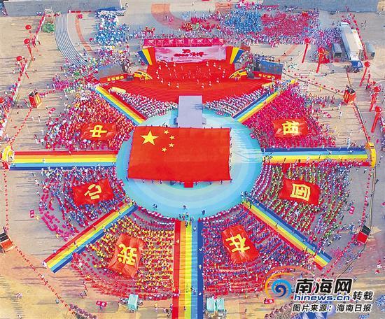 海南举办中国农民丰收节庆祝活动:感恩大地 欢庆丰收
