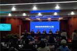 中国2019世界集邮展览将在汉举办 全球集邮爱好者齐聚