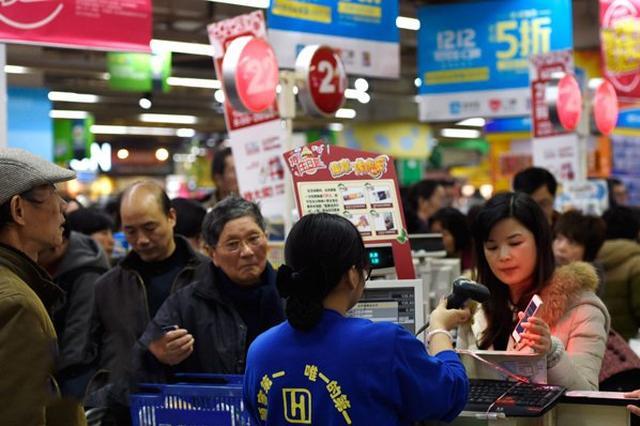 中国消费者协会倡导:线下购物也可以无理由退货