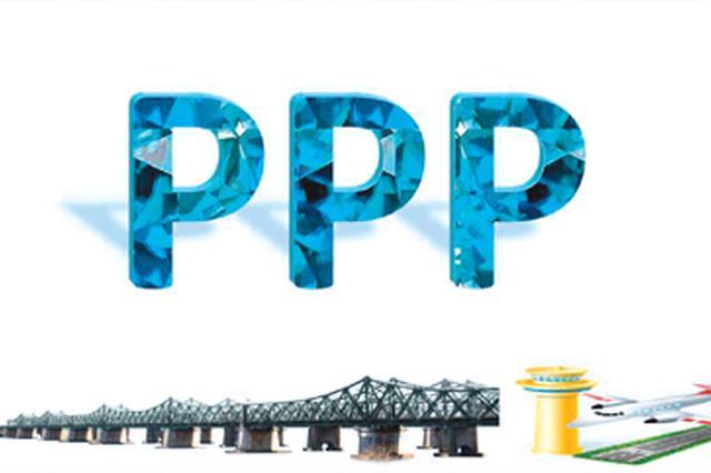 南宁今年PPP项目开发 向社会征集计划建议