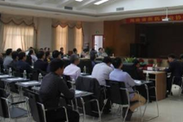 海南省在2017年全国药品监管工作考核中再被评为A级