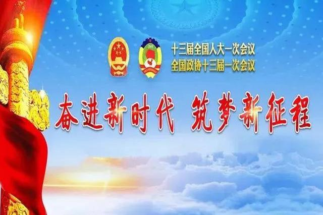 天津市统一战线各界热烈拥护习近平当选国家主席、中央军委主
