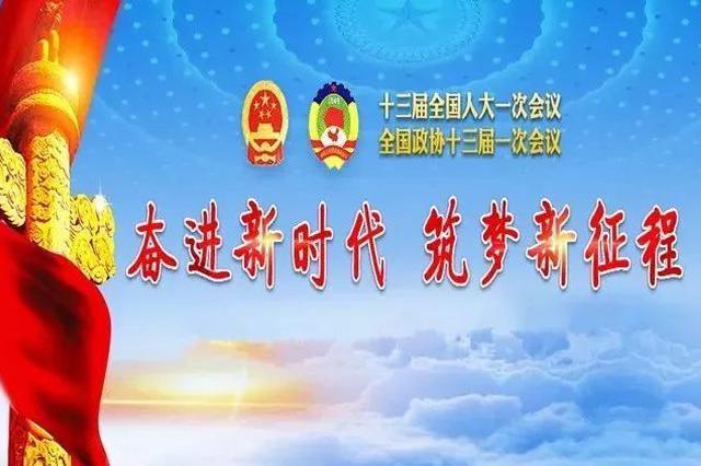 天津日报社论:书写新时代中国特色社会主义事业的辉煌篇章
