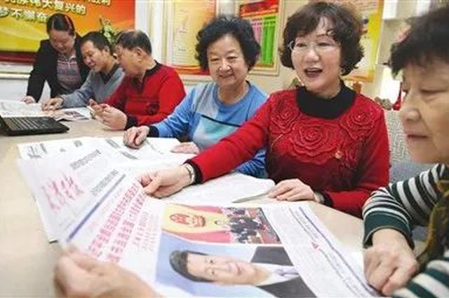 天津市各界热烈拥护习近平总书记全票当选国家主席、中央军委