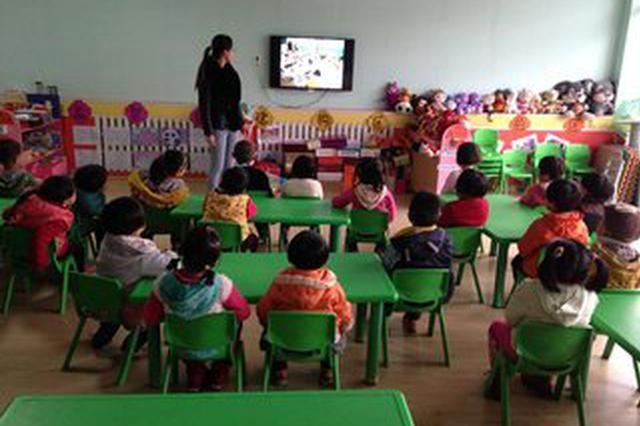 大渡口今年拟新增19所公办幼儿园 看看你家附近有没有