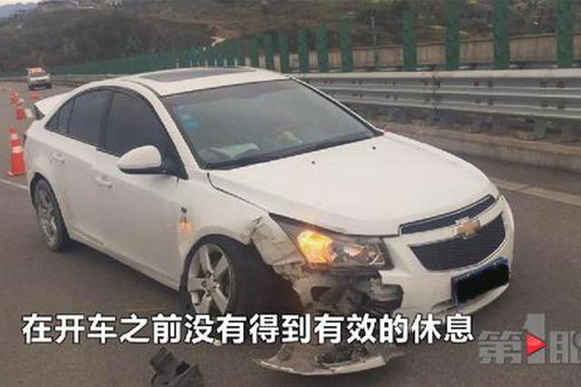 高速路上车辆来来回回三次撞击后 孕妇竟安然无恙?