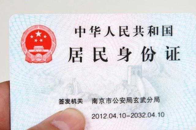 身份证丢了被冒名开户怎么办 天津试点新规让你安心