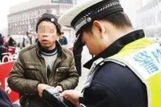 天津查处行人非机动车违法1700余起 外卖员快递员被处罚