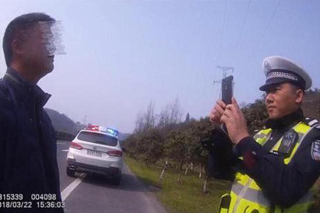 湖北一司机2年前无证驾驶被拘5日 今同一路段又被查