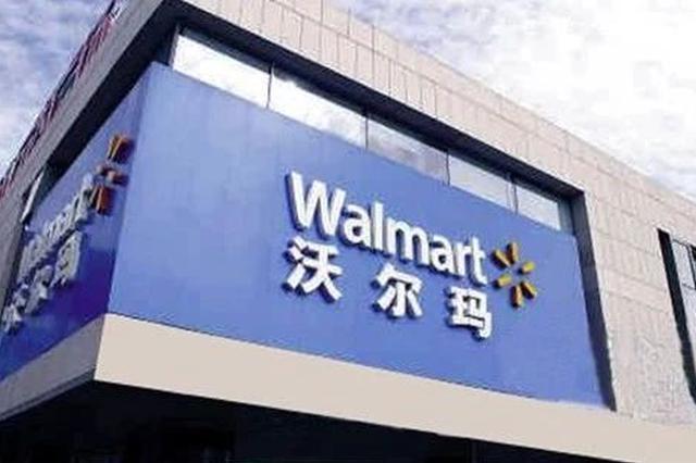 沃尔玛超市禁用支付宝引质疑 天津各店啥情况