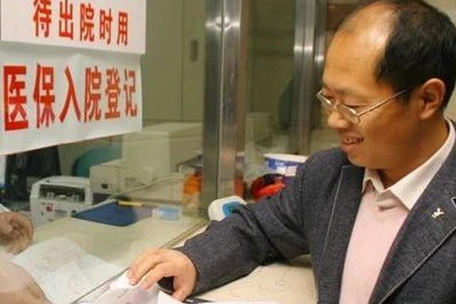 """天津列出2018""""民生清单"""" 围绕就业、社保等8项工程"""