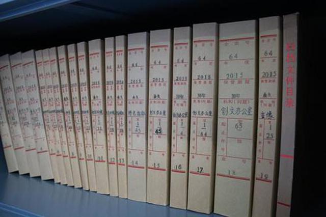 南宁市政协文史馆征集有关文史资料 征集时限至11月