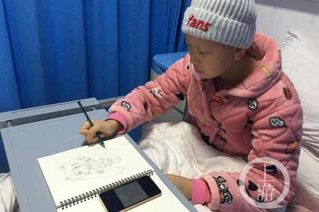 14岁女孩不幸患上恶性肿瘤 病房自学漫画为自己加油