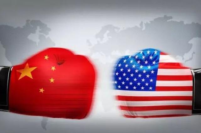 """""""如果美国一意孤行,吃亏的将是自己""""——国际舆论批评美国"""