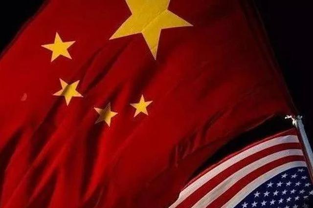 环球时报社评:用打抗美援朝的意志打对美贸易战