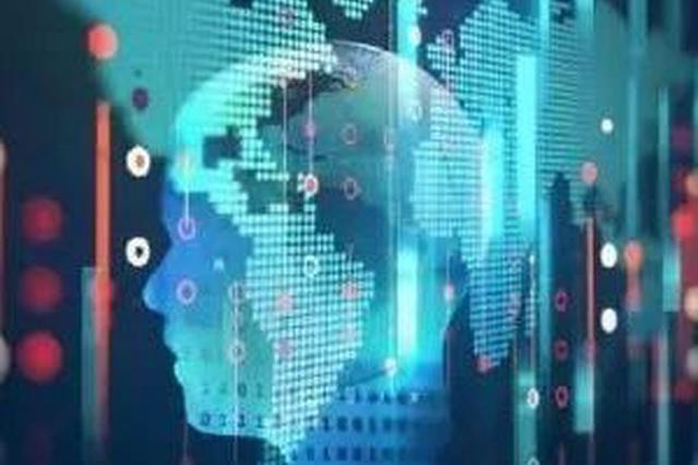 """【第二届世界智能大会】京津冀""""AI教育公益行""""拉开帷幕"""