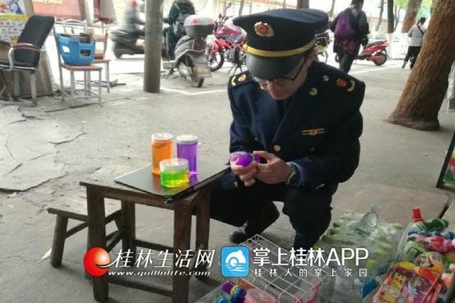 """桂林开展玩具市场专项清查下架一批有毒""""水晶泥"""""""