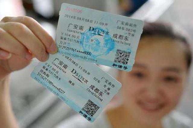 """""""五一""""假期跟着来 广西区内动车票较紧俏"""