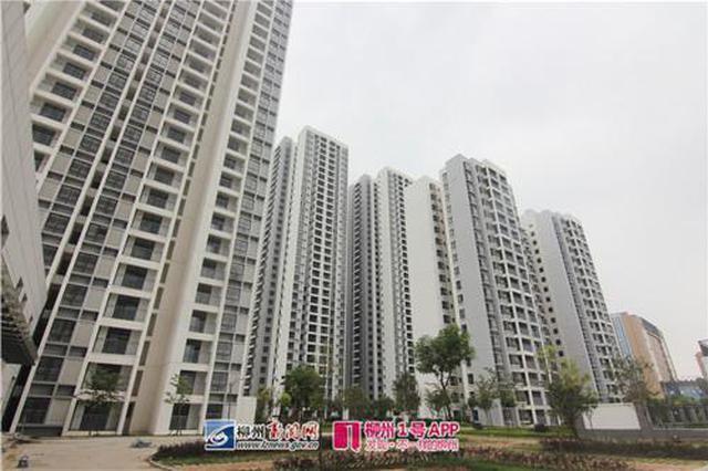 柳州杨柳新居配售结束 这些经济适用房将开展配售