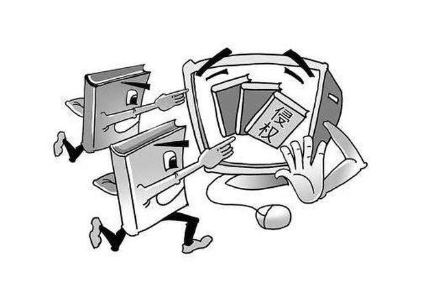 广西加大版权执法力度 打击侵权盗版行为