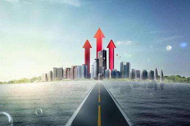 一季度广西全区经济运行开局良好 居民收入稳步增长