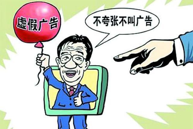 南宁市规范广告行业秩序 严厉查处违法广告