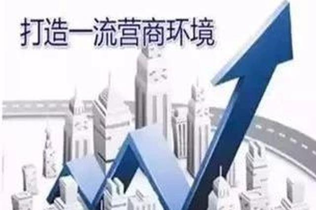 紫光集团董事长、首席执行官赵伟国:营商环境是选择天津的决