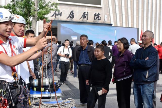仙居县搜救队进社区宣传防灾
