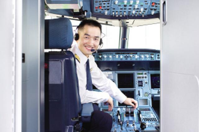 空客全球唯一一位亚洲试飞员
