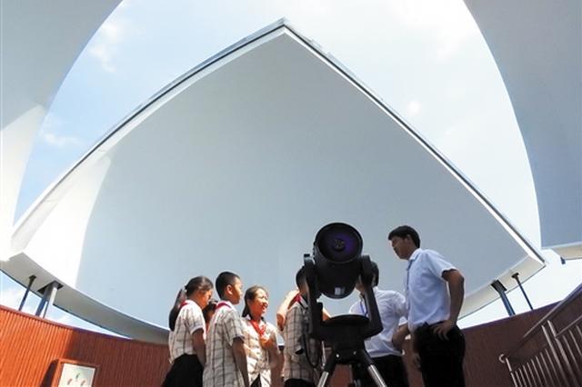 南宁:在学校也可近距离仰望星空 方便老师现场教学