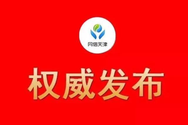 李鸿忠张国清会见香港嘉里集团董事长郭孔丞