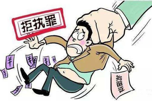 南宁:收取88万元买房定金4年不退还 男子被判刑