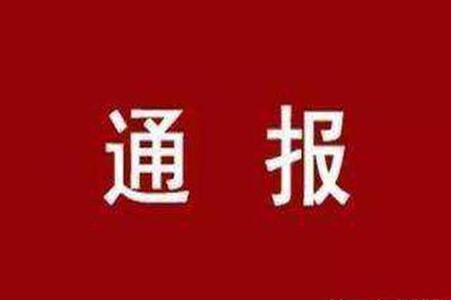 武汉理工大学通报:一名在读本科生高坠身亡