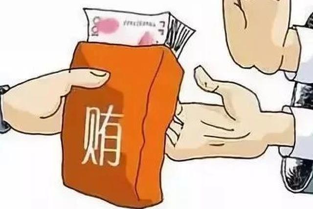 柳州人防办原主任成东桥:被权钱交易摧毁人生防线