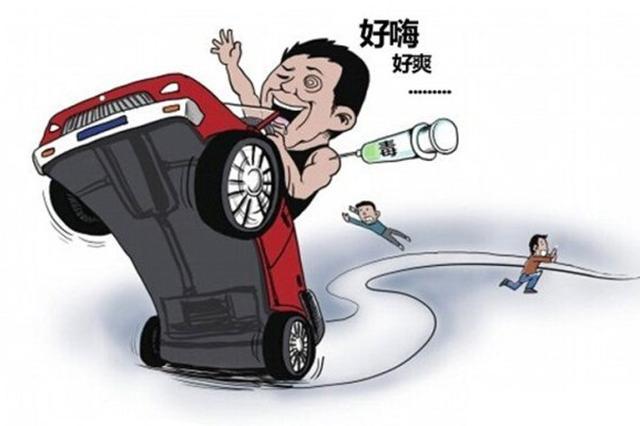 广西一男子毒驾酒驾生事故 致人死亡被起诉