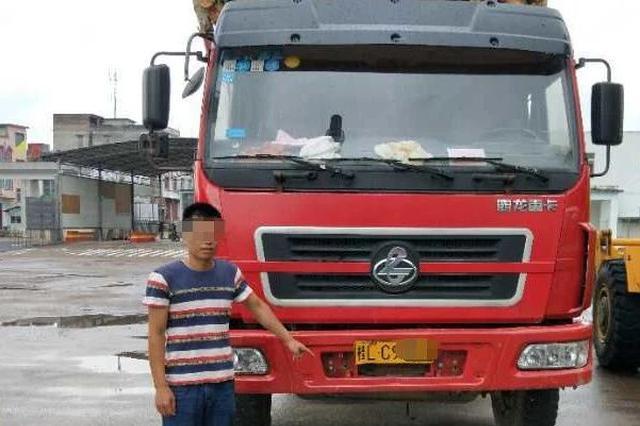 广西男子曾因肇事入狱 如今又无证驾驶货车被拘留
