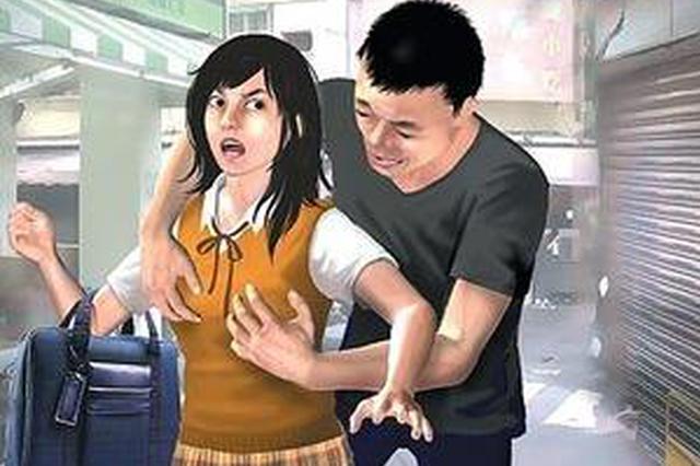 枣阳警方破获系列强奸猥亵妇女案 抓获1名犯罪嫌疑人