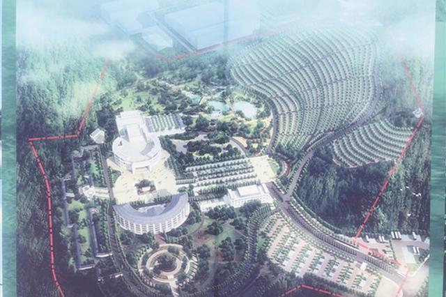 南宁马岭公益性公墓项目动工 全市规模最大生态墓园
