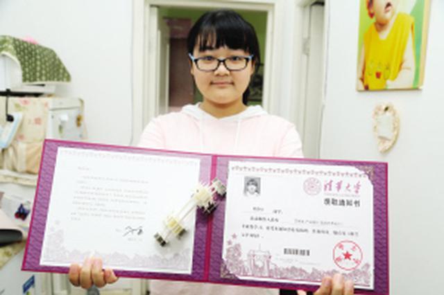 天津市第一份大学录取通知书已送到学生手中