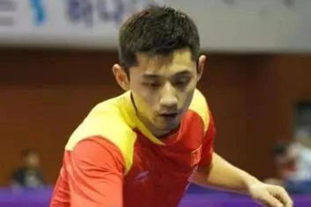 张继科因腰伤复发 18日宣布退出韩国公开赛